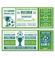 tickets template soccer football cup 2018 vector image