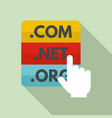 domain icon flat style vector image vector image