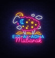 eid al adha mubarak for the vector image vector image