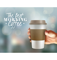 Morning Coffee Background vector image vector image