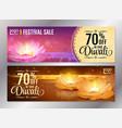 vertical diwali festival offer poster design vector image vector image