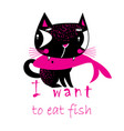 a lovely funny cat with a fish vector image vector image