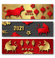 chinese new year 2021 ox set eastern cards vector image vector image