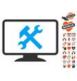 desktop settings icon with valentine bonus vector image vector image