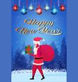 santa claus carrying gift box sack happy new year vector image vector image