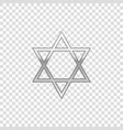 silver star of david isolated object vector image vector image