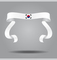 south korean flag wavy ribbon background vector image