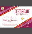 certificate retro design template 16 vector image vector image