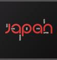 japan t-shirt and apparel design vector image