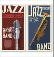 jazz concert banner 2 vector image vector image