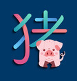 chinese pig new year 2019 card with funny piglet vector image