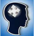 human head concept of a new idea piece vector image vector image