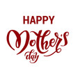 mothers day holiday vector image vector image