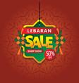 eid mubarak sale banner lebaran sale banner vector image vector image