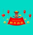 happy chinese new year 2021 with ox chinese vector image vector image