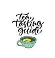tea tasting guide calligraphy for menu vector image vector image