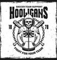hooligan skull in hoodie emblem vector image vector image