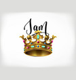 i am king handwritten lettering poster vector image