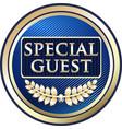 special guest icon vector image vector image