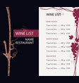 wine list with a branch grapes and price list vector image vector image