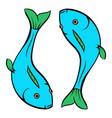 carp icon cartoon vector image