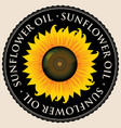 banner for sunflower oil with sunflower vector image