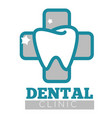 dental clinic titled logo with white sparkling vector image