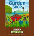 garden shop poster with agricultural tools on lawn vector image vector image