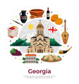 georgia flat composition poster vector image vector image