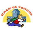 running monkey back to school vector image