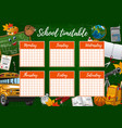 school timetable week schedule study supplies vector image