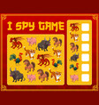 children i spy game with chinese zodiac animals vector image