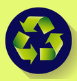 green arrows recycle eco symbol vector image