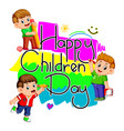 happy children day with kids holding pencil vector image