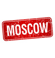 Moscow red stamp isolated on white background vector image vector image