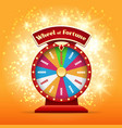 spinning wheel of luck vector image vector image