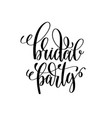 bridal party black and white hand ink lettering vector image vector image