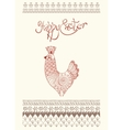 Easter egg card design with folk decoration vector image vector image