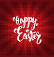 happy easter calligraphy hand drawn elements vector image vector image
