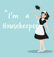 housekeeper character with broom on sky blue vector image