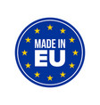 made in eu quality label made in europe seal eu vector image vector image