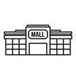 small mall building icon outline style vector image vector image