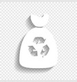 trash bag icon white icon with soft vector image vector image
