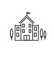 univercity building icon vector image