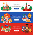 russia travel banners vector image vector image