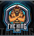 king lions esport mascot logo vector image vector image