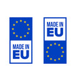 made in eu quality certificate label with europe vector image vector image