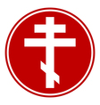 Religious orthodox cross button vector image vector image
