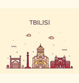 tbilisi skyline georgia linear style city vector image