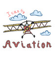 colorful aviation print for kids vector image